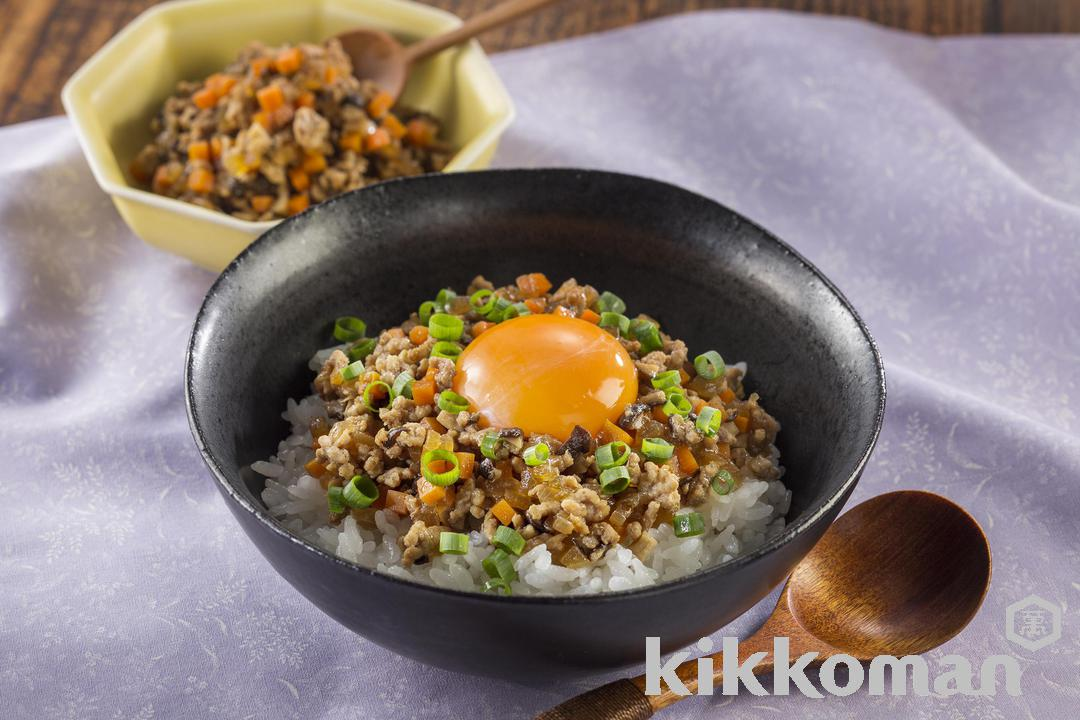Yukhoe-Style Vegetables and Minced Pork
